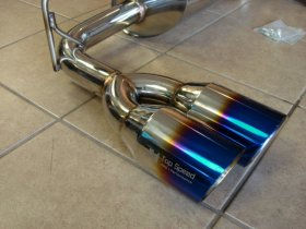 Topspeed Pro1 Performance Axleback Exhaust Genesis Coupe 2.0T 3.8 2010 - 2012