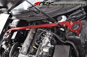 Ark Performance Red Front Strut Bar Brace for Genesis Coupe 2.0T 2010 - 2014