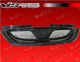 VIS RACING Carbon Fiber Grill Genesis Coupe 2010 - 2012