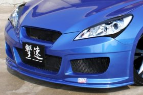 Charge speed Fiberglass Front bumper 2010 - 2012 Genesis Coupe