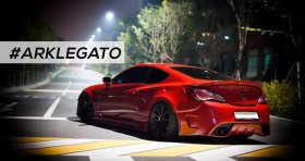 Ark S-FX Legato Full Wide Body Kit Genesis Coupe 2013 - 2016