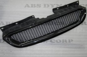 ABS Dynamic Carbon Fiber Grill Genesis Coupe 2010 - 2012