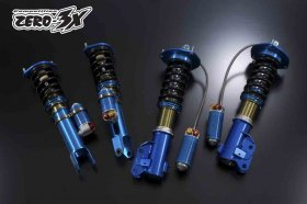 Cusco Competition Spec Zero-3X Coilover Genesis Coupe 2010 - 2016