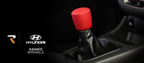 Raceseng ASHIKO TEXTURE FINISH Shift Knob Genesis Coupe 2010 - 2016