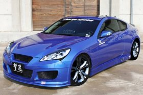 Chargespeed Bodykit Genesis Coupe 2010 - 2012