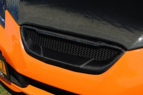 Boostec Carbon Fiber Front Grill 2010 - 2012 Genesis Coupe