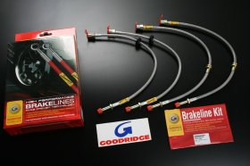 Goodridge Stainless Steel Brake Lines HYUNDAI Genesis Coupe